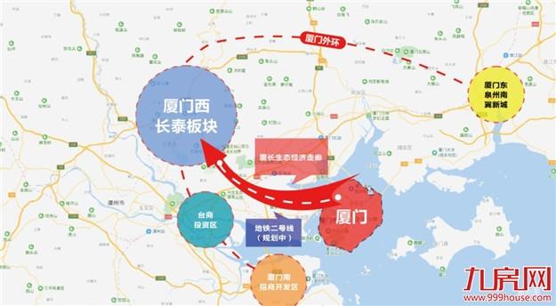 漳州龙海体育新闻_漳州龙海新闻_漳州龙海体育新闻